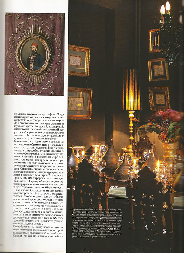 ELLE DECOR RUSSIA